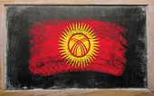 Flag Of Kyrghyzstan On Blackboard Painted With Chalk