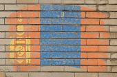 Flag Of Mongolia On Grunge Brick Wall Painted With Chalk