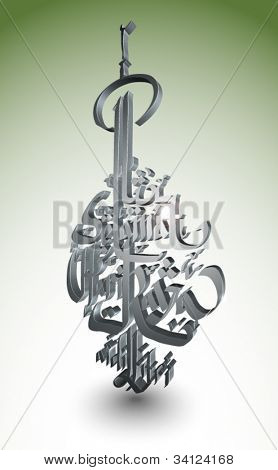 Vector 3D Muslim Greeting Calligraphy - Happy Aidilfitri Translation of Malay Text: Peaceful Celebration of Eid ul-Fitr, The Muslim Festival that Marks The End of Ramadan