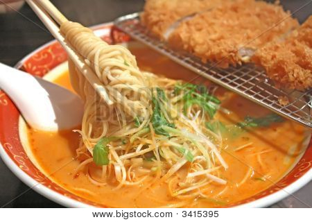 Springy Noodles With Steaming Hot Soup