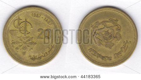Numismatic coin: Morocco 20 Santimat 1987 1407AH #Y85 FOA