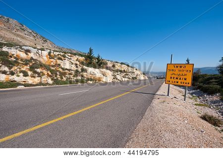 Road Of Galilee