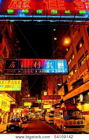 night view of Temple Street in Kowloon, Hong Kong