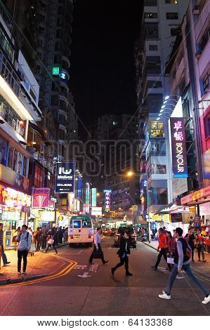 Cannon Street of Hong Kong by night