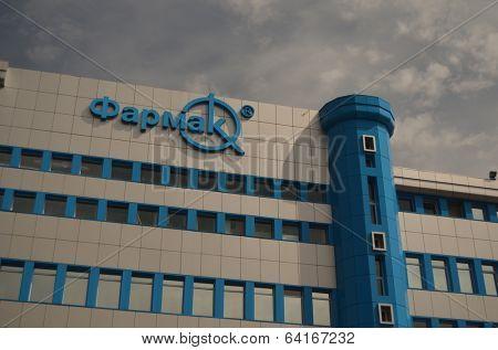 KIEV, UKRAINE -APR 29, 2014:Pharmaceutical factory Pharmack in Kiev. April 29, 2014 Kiev, Ukraine