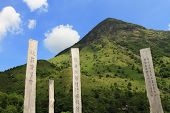 foto of lantau island  - Wisdom Path of Heart Sutra with Chinese prayer carvings on Phoenix mountain, landmark on Lantau Island in Hong Kong