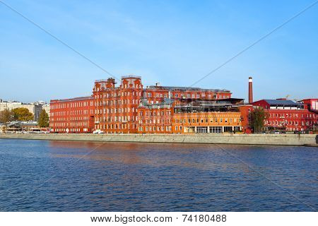 Former factory building Red October confectionery - Moscow Russia