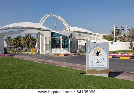 Al Forsan Sports Resort, Abu Dhabi