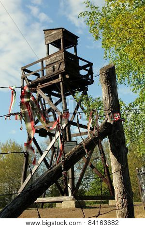 Gurad tower, Recsk