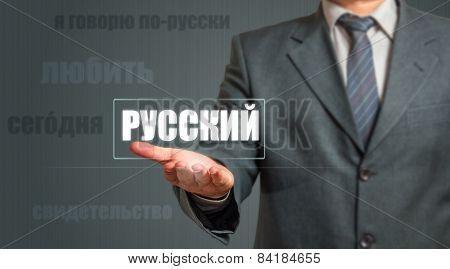 Business Man Showing Language Label