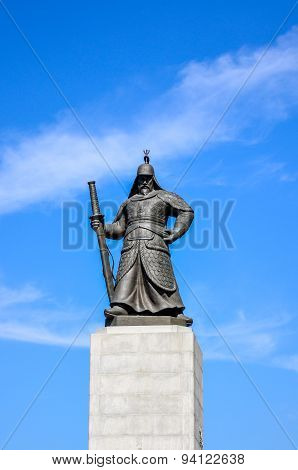 The Statue Of Yi Sun-shin Outside Of Gyeongbokgung Palace