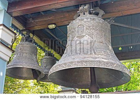 Bells Of Trinity Monastery Of St. Jonas, Kyiv, Ukraine