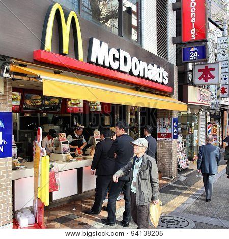 Tokyo Mcdonald's