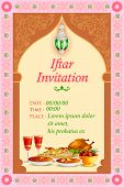 pic of eid ka chand mubarak  - easy to edit vector illustration of Iftar Party background - JPG