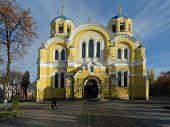 image of kiev  - Vladimir Cathedral Kiev Ukraine Taras Shevchenko boulevard - JPG