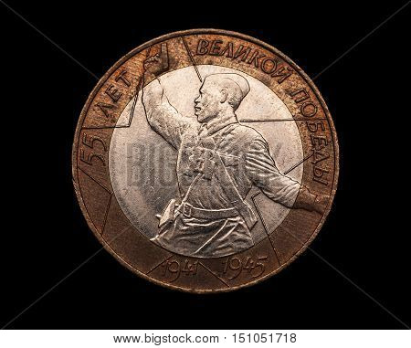 Russian Commemorative Bimetal Coin Isolated On Black