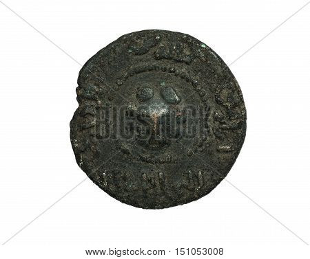Ancient Bronze Islamic Coin With Lion Head In The Center Isolated On White