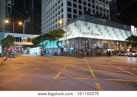 HONG KONG - OCTOBER 25, 2015: a Louis Vuitton store in Hong Kong at night. Louis Vuitton is a French fashion house, one of the world's leading international fashion houses.