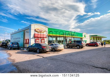 NOVGOROD REGION RUSSIA - JULY 31 2016: BP - British Petroleum gas station in summer day. BP is One of the World's Leading Integrated Oil and Gas Companies
