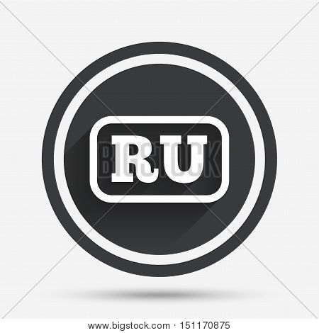 Russian language sign icon. RU Russia translation symbol with frame. Circle flat button with shadow and border. Vector