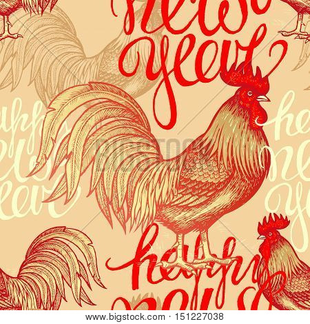 Vector seamless pattern of fiery red roosters and phrase