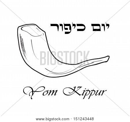 Yom Kippur. Yom Kippur Card with Shofar (horn) for Jewish Holiday Yom Kipur. Vector Illustration. Print. Rosh HaShana, Yom Kippurim, Sukkot Autumn Holiday. Israel