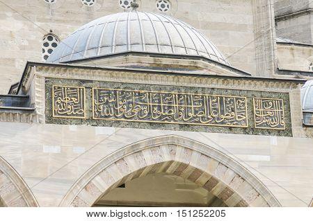 Detail Of The Suleymaniye Mosque. Istambul, Turkey