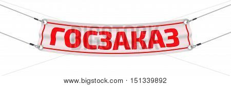 State order. Advertising banner with inscriptions