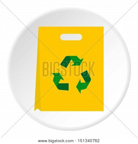 Package recycling icon. Flat illustration of package recycling vector icon for web