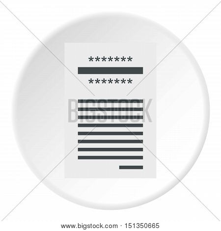 Store check icon. Flat illustration of store check vector icon for web
