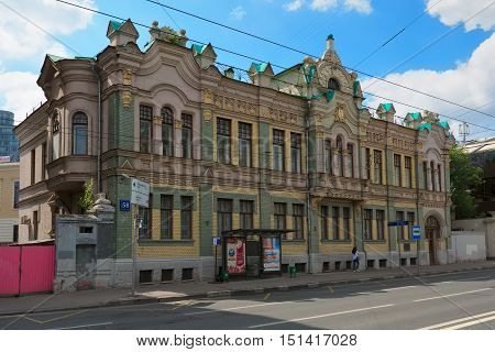 MOSCOW, RUSSIA - JUNE 23, 2016: View of the Profitable House of M.Paykerta built a hereditary honorary citizen merchant N.S.Vorobevym in 1905 street Bolshaya Polyanka 58. Now the house is the University of the Russian Academy of Education
