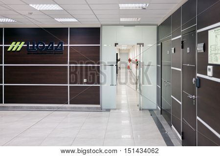 MOSCOW, RUSSIA - FEB 04, 2016: hall in situation Centre TSODD (center traffic management).