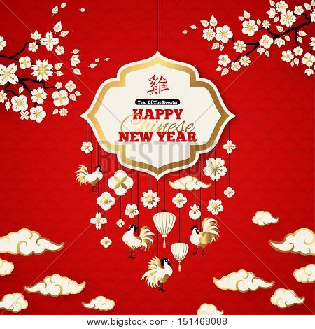 2017 Chinese New Year Greeting Card with White Frame, Sakura Branches and Asian Clouds on Red Background. Vector illustration. Hieroglyph Rooster.