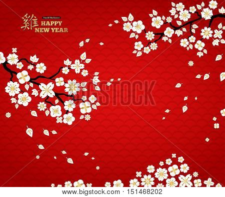2017 Chinese New Year Greeting Card. Vector illustration. Hieroglyph Rooster. Sakura Branches with White Flowers on Red Background.