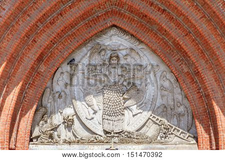 Christ Carved With Dove In The Arched Entrance To The Cathedral Of La Plata, Argentina