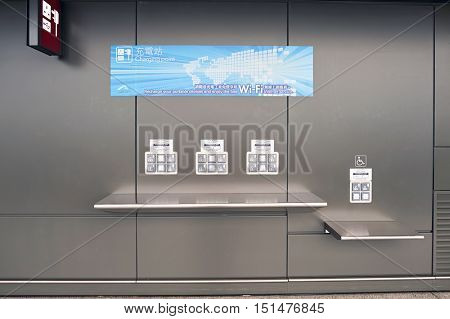 HONG KONG - NOVEMBER 03, 2015: power outlets on the wall at Hong Kong Airport. Hong Kong International Airport is the main airport in Hong Kong. It is located on the island of Chek Lap Kok.
