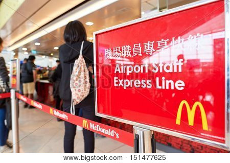 HONG KONG - NOVEMBER 03, 2015: McDonald's in Hong Kong International Airport. McDonald's is the world's largest chain of hamburger fast food restaurants.