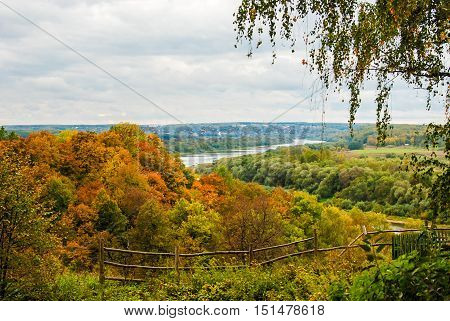 Country side and river in a small town in Russia.  It was in Autumn this photo was taken and it was breathtaking to be there.