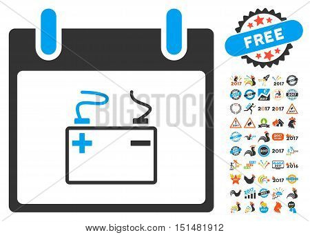 Accumulator Calendar Day icon with bonus calendar and time management clip art. Vector illustration style is flat iconic symbols, blue and gray colors, white background.