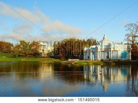 Grotto pavilion in the Catherine Park in Tsarskoye Selo