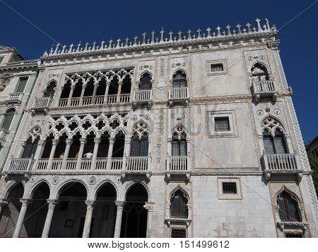 Ca D Oro In Venice