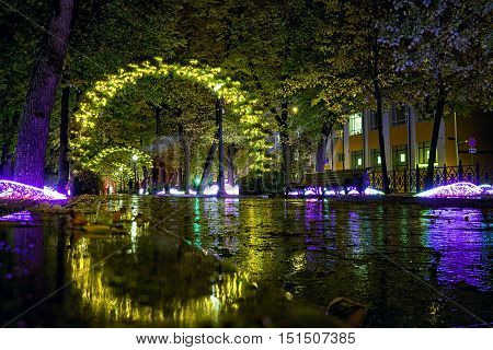 Passion Boulevard, Moscow, Russia. Street Decorations In The Form Of An Light Arches Of Sunflowers A