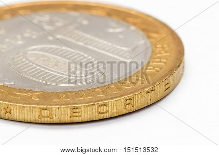The coin ten rubles closeup on a white background.