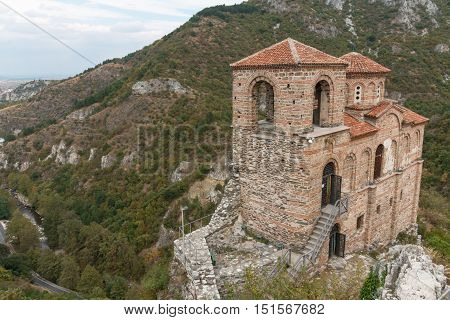 Asen's Fortress is a medieval fortress in the Bulgarian Rhodope Mountains