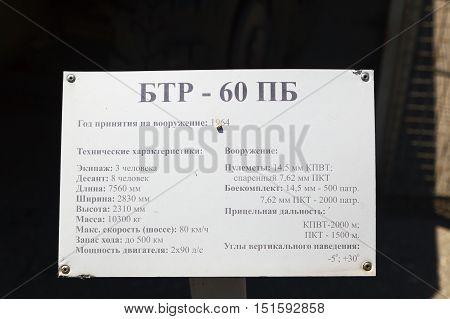 Plate Of Military Equipment