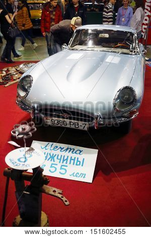 MOSCOW - MAR 07, 2016: Retro car on exhibition Oldtimer-Gallery in Sokolniki Exhibition Center. Text - dream of 55 year old man. It is only one in Russia exhibition of vintage cars, technical antiques