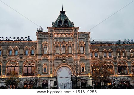 MOSCOW - OCTOBER 04, 2015: GUM building on the Red Square in Moscow. UNESCO World Heritage Site.