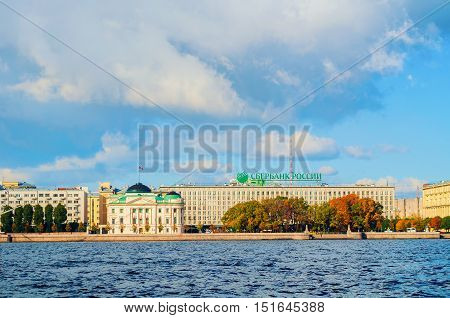 ST. PETERSBURG RUSSIA - OCTOBER 3 2016. Office buildings of Sberbank at the Petrovsky embankment in St. Petersburg Russia. Sberbank is the largest bank in Russia
