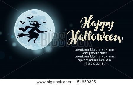Halloween. template greeting card or holiday party. Vector illustration