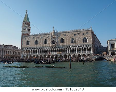 St Mark Square Seen Fron St Mark Basin In Venice